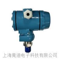 2088型压力变送器 JD-2088