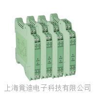 上海0-10V一入四出电压信号分配器 JD196-FG