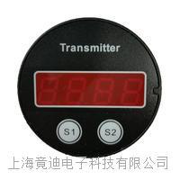 一体化温度变送器表头/2088压力变送器表头/LED显示表头