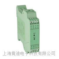 上海仪表SOC-AA2-1电流信号分配器