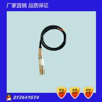 一体式静压液位变送器 JD-801