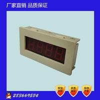 上海竟迪DM3A-DA2A数显面板表/小型数显电流表 DM3A-DA2A