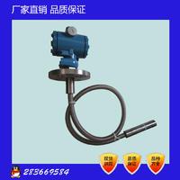 静压缆式液位变送器