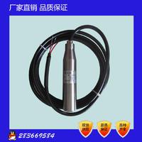 投入式液位变送器(防爆型) JD-802