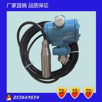 静压式液位变送器/液位变送器 JD801