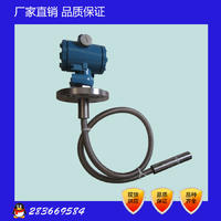 法兰型静压式液位变送器 JD802