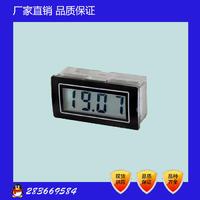 IN6000液晶电流电压表/48*24mm外形/直流电流电压表 IN6000