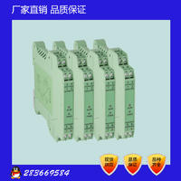 WP201热电偶/热电阻温度变送器 WP201