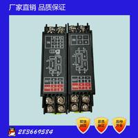 一入一出无源信号隔离器 JD03-11