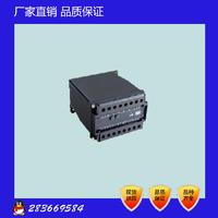 JD194-BS4U电流变送器