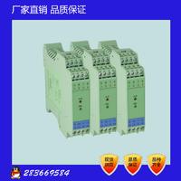 高精度热电偶温度变送器 JD196-TC