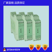 JD196-DL交流电压变送器 JD196-DL