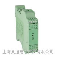 上海竟迪4-20mA电流信号分配器/SOC-AA2-1-1隔离配电器 SOC-AA2-1-1