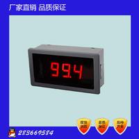 JD5135交直流电压电流表 JD5135