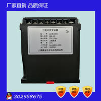 JD194-BS4F型频率变送器 JD194-BS4F
