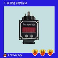 4-20mA赫斯曼数显表头/2088变送器表头 HSM-LED