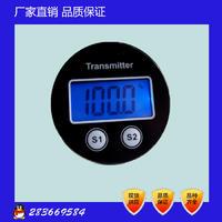 无源液晶表头/压力变送器表头/温度变送器表头 2088A-LCD