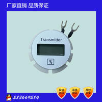 2088压力变送器表头/温度变送器表头/无源液晶显示仪表 2088-LCD