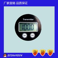 二线制电流变送器三位半LCD数显表 1151表头