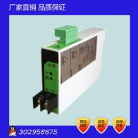 JD194-BS5I 直流电流变送器 上海仪表直流电流变送器 0-5A直流电流变送器 JD194-BS5I