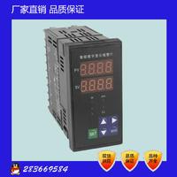 智能数字显示控制仪 WP-S403-02-23-HL-P-T上海仪表智能数显变送仪 智能数字显示控制仪 WP-S403-02-23-HL-P-T