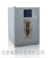 +5℃~80℃手术室保温柜 FYL-YS-281L