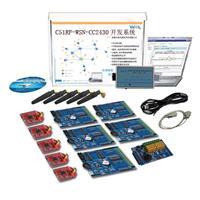 C51RF-WSN-CC2430开发系统 C51RF-WSN-CC2430