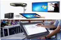 交互式电教系统