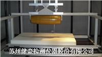 滚筒式床垫耐久性试验机 KHJ-023