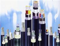 船用控制电缆 CKEF(HV)、CKEF(HV)80、CKEF(HV)90 等