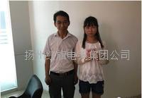 扬州红旗电缆集团职工子女奖学金发放
