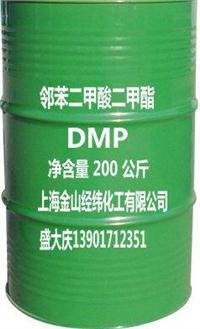 邻苯二甲酸二甲酯[DMP]