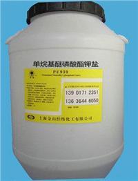 单烷基醚磷酸酯钾盐[PE939] 30%