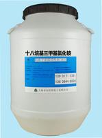 十八烷基三甲基氯化铵[50型] 1831