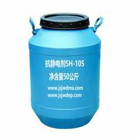 抗静电剂SH-105 特殊季铵盐