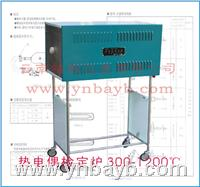 熱電偶檢定爐 WJL-30