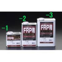 0.5㎏ FRP用ポリエステル樹脂[主剤] EA942ES-1