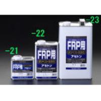 4.0L FRP用ポリエステル洗浄剤 EA942ES-23