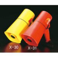 4.5W [防噴流型]メガホン[黄] EA916X-30