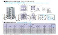 OSS的MC 2角度块OSM-171B,ONISHI大西,深圳杉本原装 OSM-171B