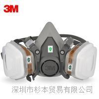 杉本代理美国3M劳保用品系列口罩 S-533头罩