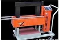TS-24型轴承加热器 TS-24型轴承加热器