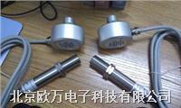 S10坚固耐用型红外温度传感器 S10-1