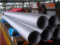 TP316L不锈钢无缝管—13456067769 57*3