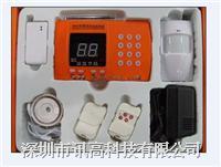 防盗报警器,无线语音防盗报警器 XGA-5203