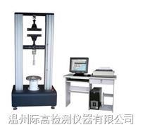 YT010-3000型电子土工布强力综合试验机 YT010-3000型