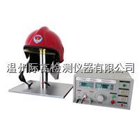 YG8191C型安全帽电绝缘测试仪 YG8191C型