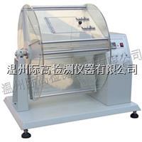 织物钻绒性能测试仪(B法)/钻绒羽毛性能测试仪/厂家现货供应 YG819D型