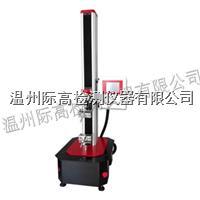 YG026S型电子织物强力机(新款) YG026S型