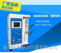 电子单纤维强力仪生产厂家/温州际高出品